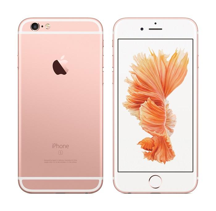 iphone 6s ohne vertrag gold