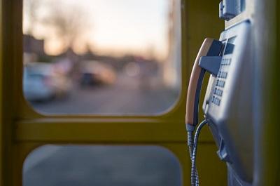 Telefonzelle Innenansicht