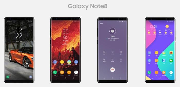 Vier Ansichten vom Samsung Galaxy Note 8
